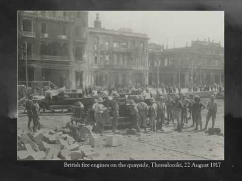 "Roderick Bailey, ""The British Experience of the Great Fire of Thessaloniki of 1917"""