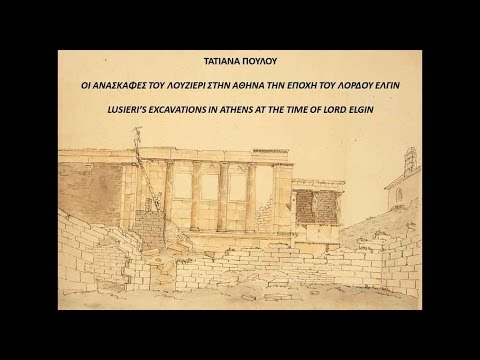 "Tatiana Poulou, ""Οι ανασκαφές του Lusieri στην Αθήνα την εποχή του Λόρδου Elgin"""