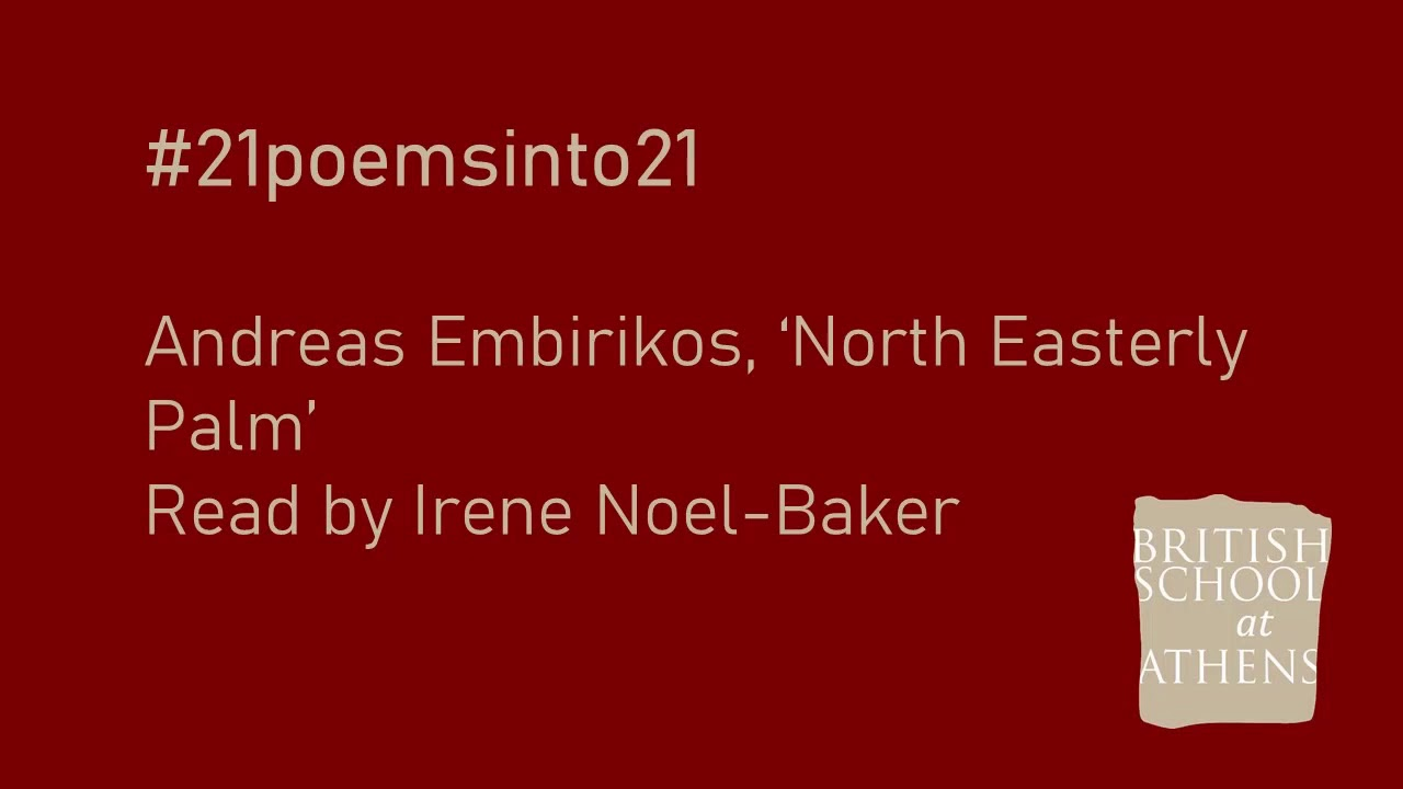 Andreas Embirikos 'North Easterly Palm' read by Irene Noel-Baker