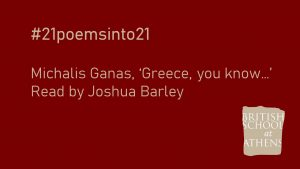Michalis Ganas 'Greece, you know…' read by Joshua Barley