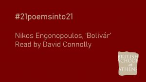Nikos Engonopoulos 'Bolivár' read by David Connolly