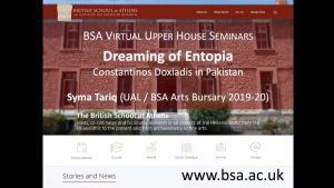 "Syma Tariq, ""Dreaming of Entopia: Constantinos Doxiadis in Pakistan"""