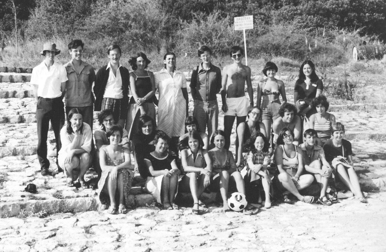 Group photo of participants in the 1977 BSA Undergraduate Course