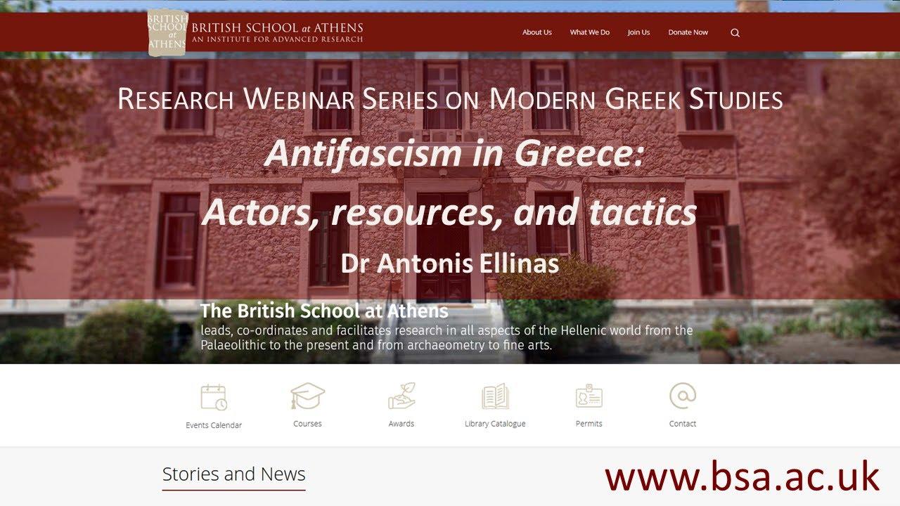 """Antonis Ellinas , """"Antifascism in Greece: Actors, resources, and tactics"""""""