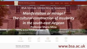 "Maria Mina, ""Manifestation or mirage? The cultural construction of insularity in the south-east Aegean"""