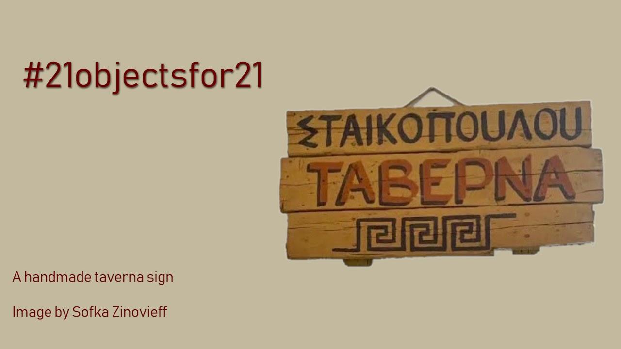A handmade taverna sign | presented by Sofka Zinovieff