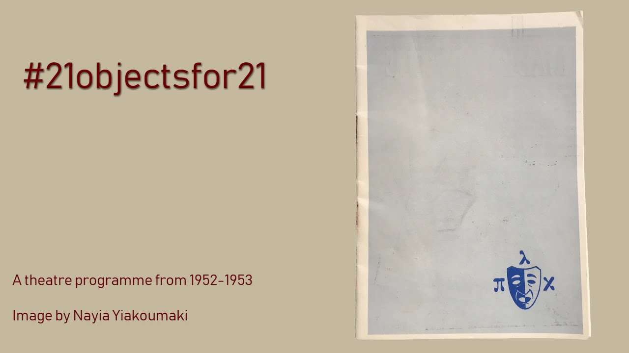 A theatre programme from 1952-1953   presented by Nayia Yiakoumaki