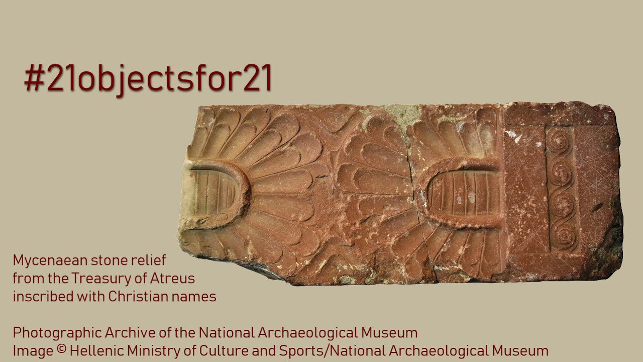 Mycenaean stone relief from the Treasury of Atreus inscribed with Christian names | presented by Kostas Paschalidis