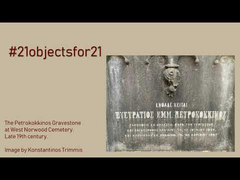 The Petrokokkinos gravestone at West Norwood Cemetery | presented by Konstantinos Trimmis