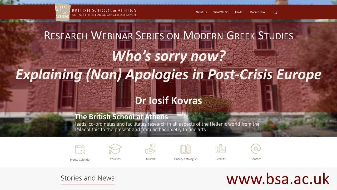 """Iosif Kovras, """"Who's sorry now? Explaining (Non) Apologies in Post-Crisis Europe"""""""